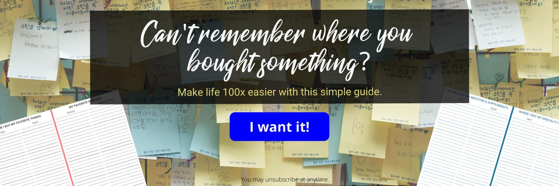 memory guide